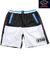 Шорты мужские спортивные Paul Shark4XL-7XL-.Новая коллекция!!!