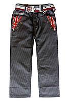 Детские полосатые брюки с ремнем; 110, 116, 122 размер, фото 1