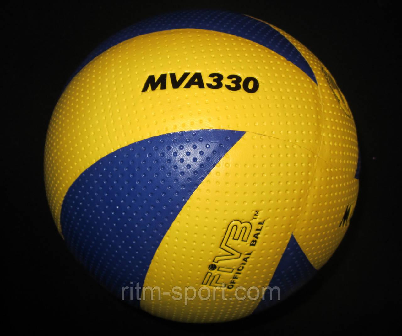 Волейбольний м'яч Mikasa MVA 330