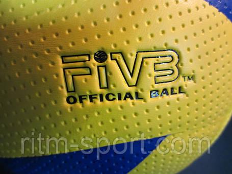 Волейбольный мяч Mikasa MVA 330, фото 2