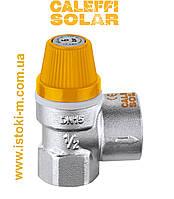 """Предохранительный мембранный клапан для систем, работающих на солнечной энергии Caleffi Solar 1/2""""x3/4""""x3 бар, фото 1"""