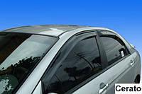 Дефлекторы окон ветровики Kia Cerato 2004-2009