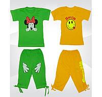 Комплект для девочки, подростка, футболка и бриджи, 100 % хлопок. р.р.32-38.