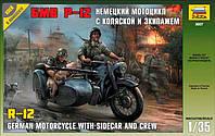 Сборная модель Zvezda (1:35) Немецкий мотоцикл с коляской и экипажем БМВ Р-12