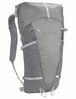 Рюкзак мультиспортивный Vaude Scopi 22 LW pebbles (12151-0230)