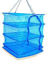 Сушарка для риби 3 полиці (35х35х65)