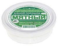 АРТКОЛОР Зубной порошок Мятный 75г (5344) (шт.)