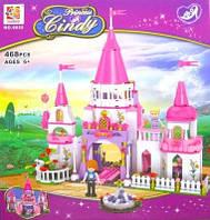 Конструктор Замок принцессы 6032 468 деталей