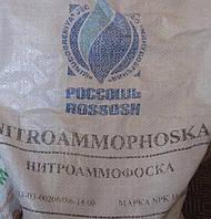 Нитроаммофоска россошь(азофоска, селитра,карбамид, NPK,нитроамофоска, удобрение)