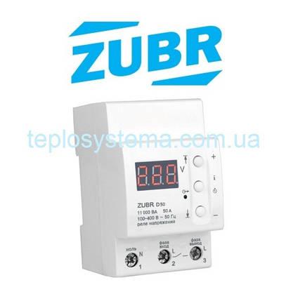 Реле контроля напряжения  ZUBR D50  (DS Electronics Украина), фото 2