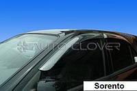 Дефлекторы окон ветровики Kia Sorento 2006-2009