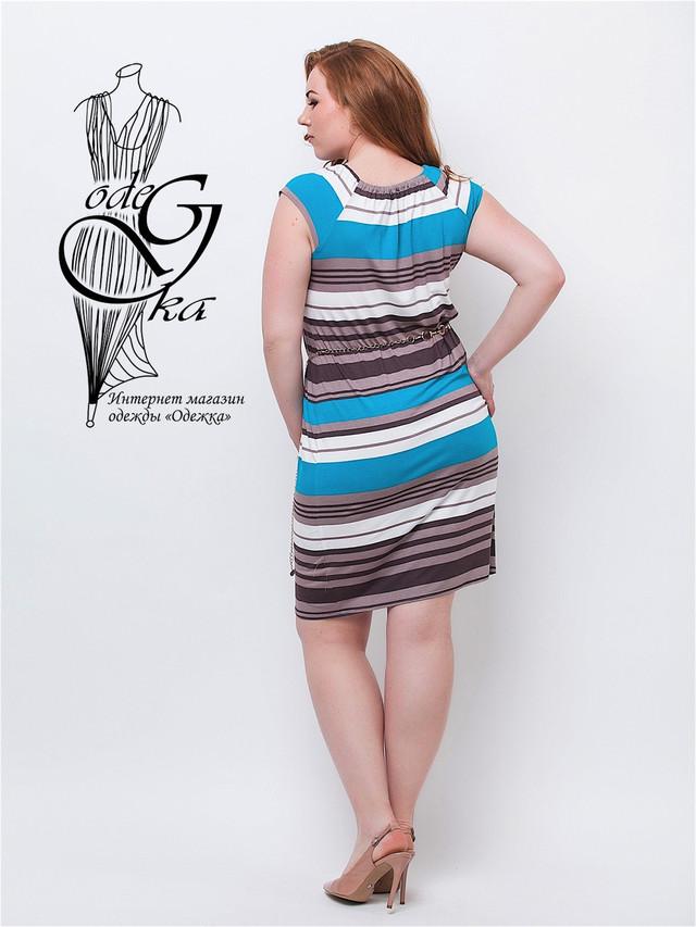 Фото-1 Летнего трикотажного платья в полоску для полных девушек Элина
