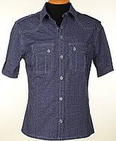 Стильная ,мужская рубашка оригинальной расцветки .Новая летняя коллекция