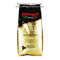 Кофе в зернах Kimbo Aroma Gold 100% Arabica 1кг