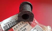 Втулка заднего стабилизатора Chery Eastar B11-2916013 оригинал