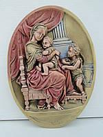 Матір Божа з Ісусиком та Іван Хреститель