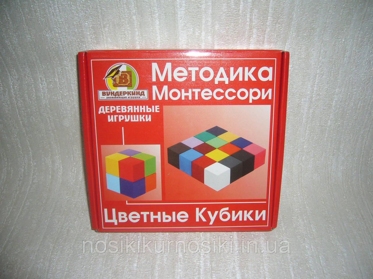 Цветные кубики Методика Монтессори