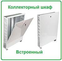 Коллекторный шкаф встроенный на 2 контура 340х675х120 мм