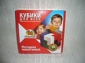 Кубики для всех Сообразилка Методика Никитиных