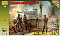 Сборная модель Zvezda (1:35) Немецкие танкисты 1943-1945 г.