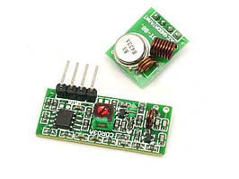 Arduino бездротовий приймач/передавач433мГц