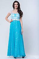 Вечернее голубое платье с юбкой из перфорированного шифона