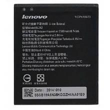 Аккумулятор Lenovo BL 242 Оригинал