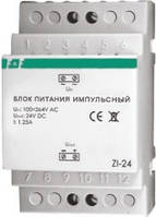 Импульсный блок питания ZI-24 100÷264V AC 1,25A OUT 24V DC 30W (БЖ-І-24) F&F