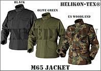 Куртки Helikon-Tex® M65