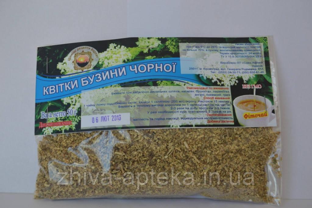 Бузина черная (цвет) 50г - Интернет-магазин Живая Аптека  в Киеве