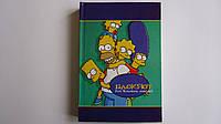 """Блокнот  """"Simpsons"""" А6 ,144 лис,клетка, в твердом переплете .Блокнот  для нотаток А6 """"Для великих мыслей"""" 110*"""