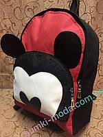 Рюкзак микки маус (только оптом)Рюкзаки спортивный городской спорт дети стильный, фото 1