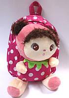 Рюкзак детский с мягкой игрушкой. Цена розницы 200 гривен.