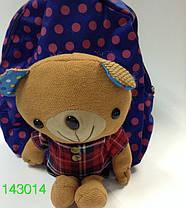 Рюкзак детский с мягкой игрушкой., фото 2
