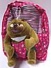 Рюкзак детский с мягкой игрушкой., фото 4