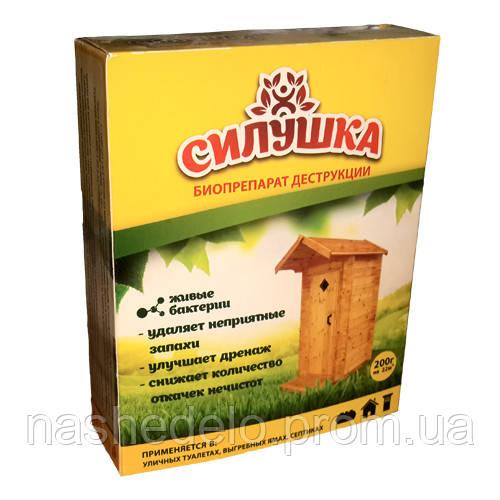 Силушка 200 гр. биопрепарат для туалетов