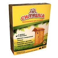 Биопрепарат Силушка 200 гр. для выгребных ям и туалетов