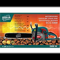 Бензопила Spektr SCS-5900