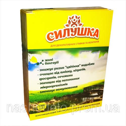 Силушка 100 гр. для прудов