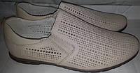 Туфли мужск летние натур кожа мод KANGFU 192-2