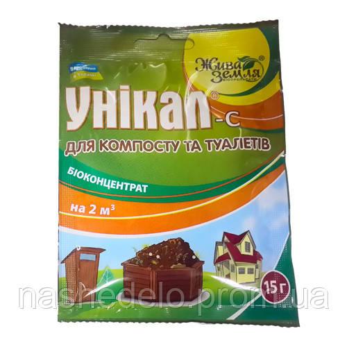 Уникал-с 15 гр компост, туалет