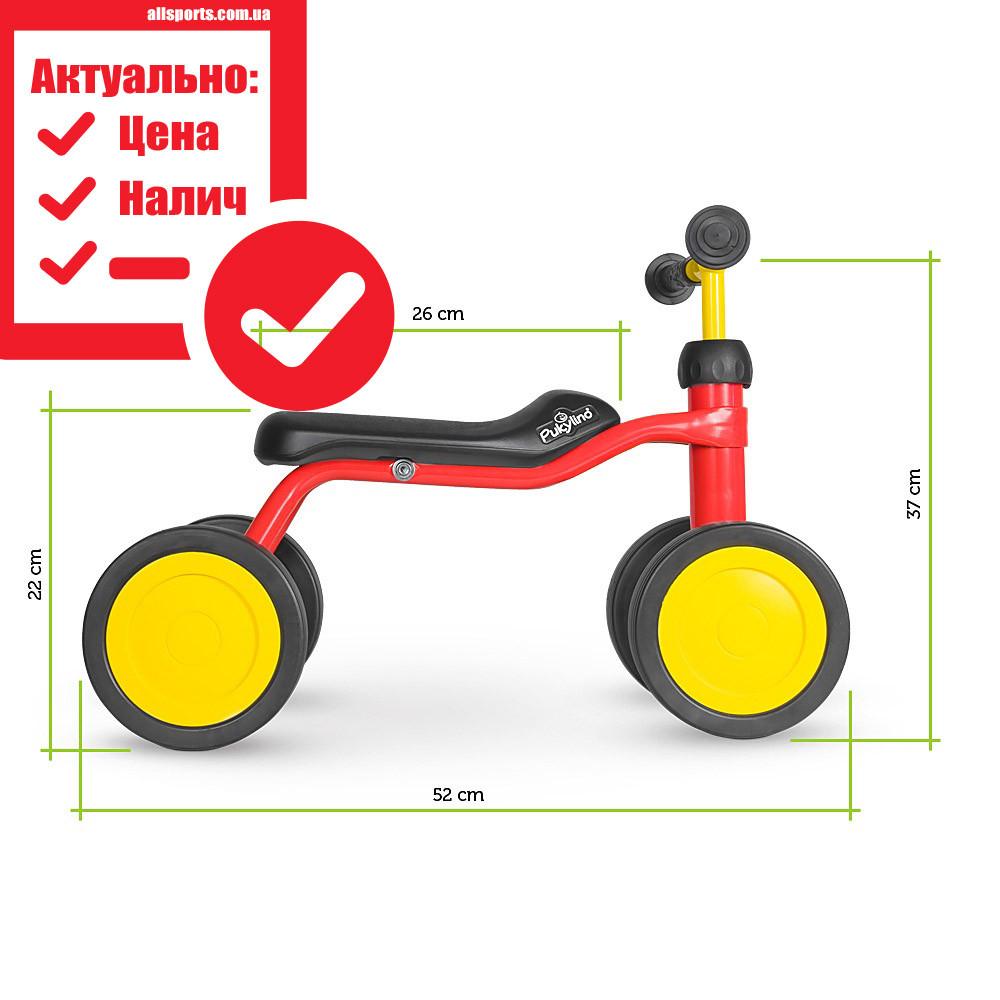 401 Беговел Puky Pukylino (4019, красный(red)) (TORG4011098)