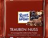 Шоколад Ritter Sport TRAUBEN NUSS (С ИЮМОМ И ОРЕХОМ) Германия 100г