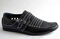 Мокасины-туфли  подростковые новинка  р 41