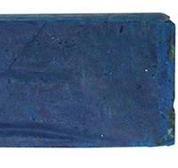 Паста полировальная РР-50. Синяя. 520 грамм. тм.