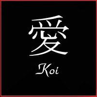 Тест KOI -средство для проверки измены.Фирменный магазин.