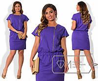"""Летнее льняное платье с контрастной отделкой на поясе до 56 размера """"Анастасия"""""""