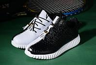 Кроссовки Мужские Adidas 350 Yeezy Boost Low Taichi