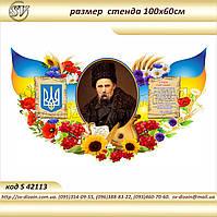 Символы Украины