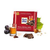 Шоколад Ritter Sport RUM TRAUBEN NUSS (РОМ+ ИЗЮМ+ОРЕХ) Германия 100г